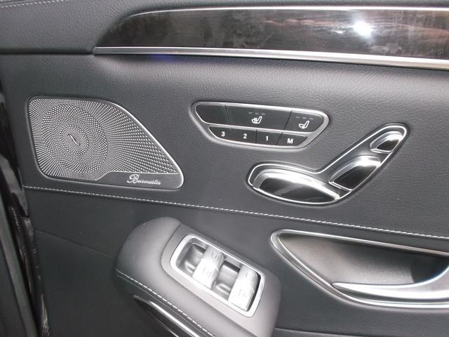 S550ロング マジックBC AMGPKGショーファーPKG(15枚目)