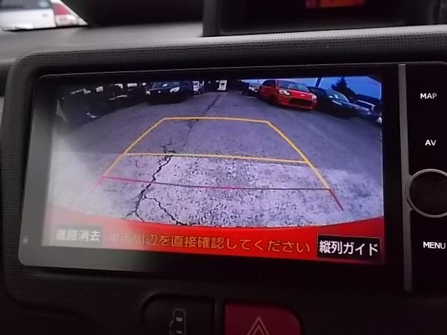 X ナビTV Bモニター ETC Bluetooth 禁煙車(17枚目)