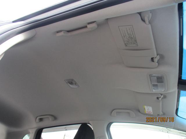 13G・Fパッケージ CTBA衝突軽減ブレーキ 6エアバッグ 純正ナビ フルセグTV DVD再生 Bluetooth ワンオーナー 禁煙車 スマートキー(23枚目)