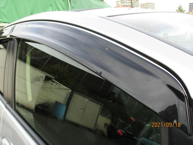 13G・Fパッケージ CTBA衝突軽減ブレーキ 6エアバッグ 純正ナビ フルセグTV DVD再生 Bluetooth ワンオーナー 禁煙車 スマートキー(30枚目)