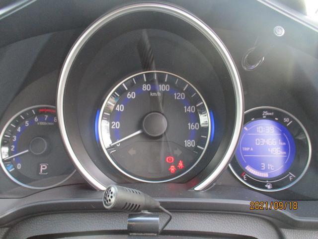 13G・Fパッケージ CTBA衝突軽減ブレーキ 6エアバッグ 純正ナビ フルセグTV DVD再生 Bluetooth ワンオーナー 禁煙車 スマートキー(33枚目)