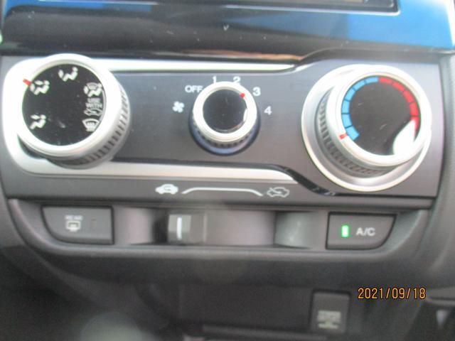 13G・Fパッケージ CTBA衝突軽減ブレーキ 6エアバッグ 純正ナビ フルセグTV DVD再生 Bluetooth ワンオーナー 禁煙車 スマートキー(35枚目)
