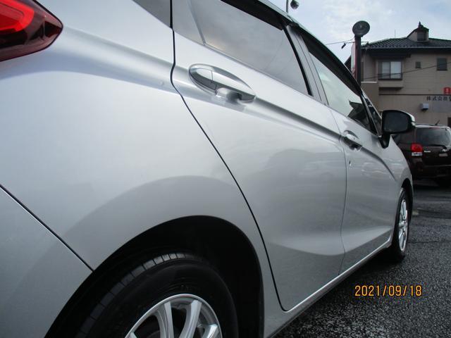 13G・Fパッケージ CTBA衝突軽減ブレーキ 6エアバッグ 純正ナビ フルセグTV DVD再生 Bluetooth ワンオーナー 禁煙車 スマートキー(42枚目)