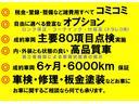 13G・Fパッケージ CTBA衝突軽減ブレーキ 6エアバッグ 純正ナビ フルセグTV DVD再生 Bluetooth ワンオーナー 禁煙車 スマートキー(4枚目)