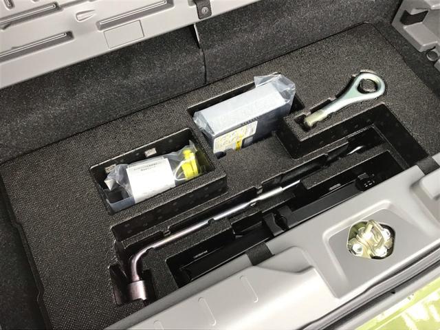 G スカイフィールトップ(ガラスルーフ)/電動パーキングブレーキ/LEDヘッドライト/プッシュボタンスタート/衝突回避支援ブレーキ/バックカメラ(30枚目)