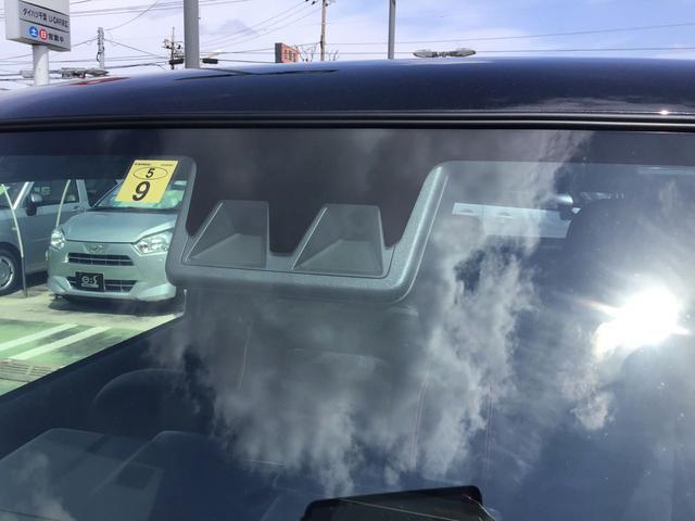 G 衝突回避支援ブレーキ/スカイフィールトップ/オートライト/LEDヘッドライト/オートハイビーム/オートエアコン/プッシュボタンスタート/純正アルミ/電動パーキングブレーキ(29枚目)