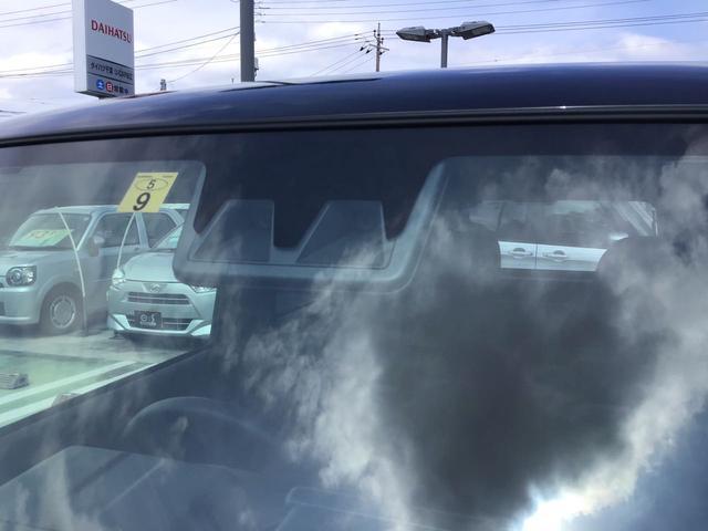 Gターボ 衝突回避支援ブレーキ/スカイフィールトップ/オートエアコン/プッシュボタンスタート/オートライト/オートハイビーム/LEDヘッドライト/キーフリーシステム/純正アルミ/(30枚目)