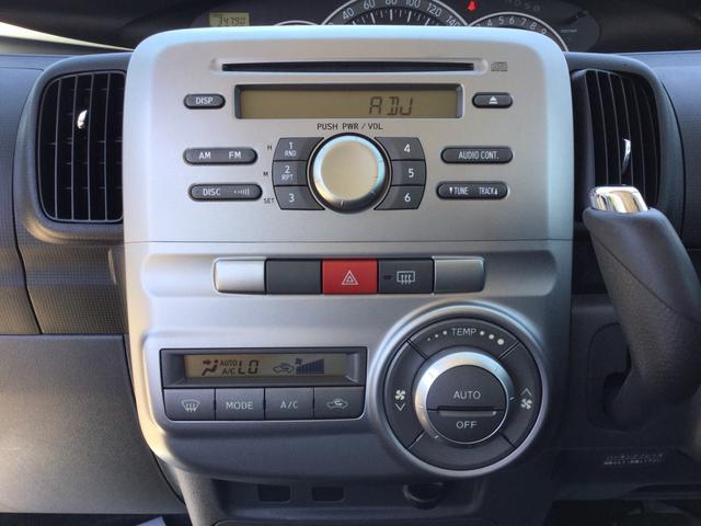 CD、AMFAラジオ付き(ダイハツ純正)