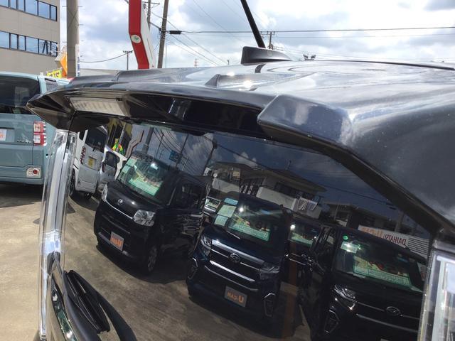 カスタム XリミテッドII SAIII 衝突回避支援ブレーキ ペダル踏み間違い加速抑制装置 アイドリングストップ 1年間距離無制限保証付 LEDヘッドライト オーディオレス オートライト スマートキー 盗難防止装置イモビライザー(27枚目)