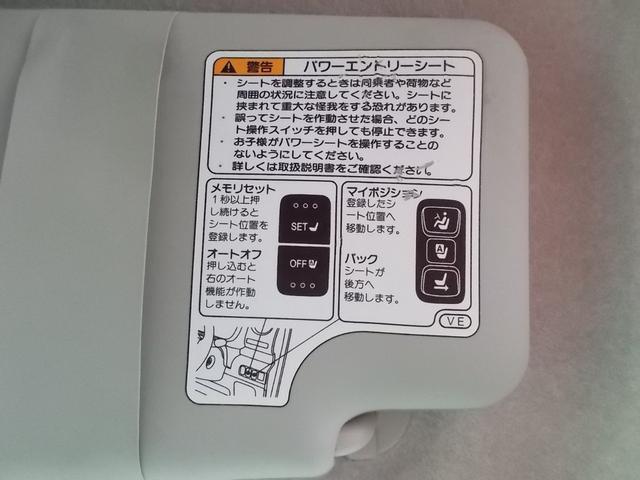 G. ナビ/ETC(11枚目)