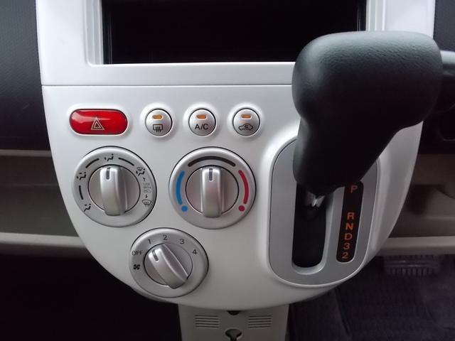 MX.車検整備付き(8枚目)