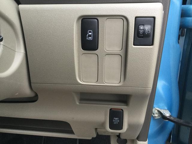「JAF」 には入ってますか? 当店は 「JAF」 加入をお勧めしています。バッテリー上がり、車内への鍵閉じ込み、車両故障の牽引など、優先的に対応してくれます。 不安な時にこそ迅速な対応で安心度UP♪