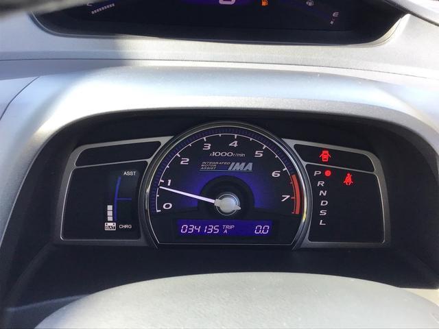 MX .車検整備付き/ナビ(6枚目)
