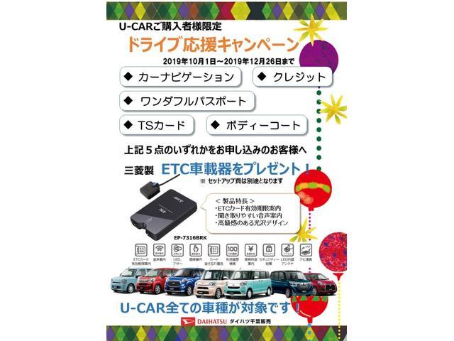「ダイハツ」「ミラココア」「軽自動車」「千葉県」の中古車2