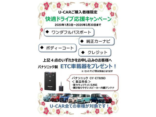 G SAIII .両側電動スライドドア/クルーズコントロール(2枚目)