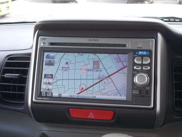 G・Lパッケージ 4WD .ナビ&バックカメラ/ETC(26枚目)