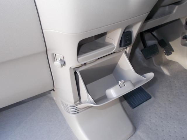 G・Lパッケージ 4WD .ナビ&バックカメラ/ETC(34枚目)