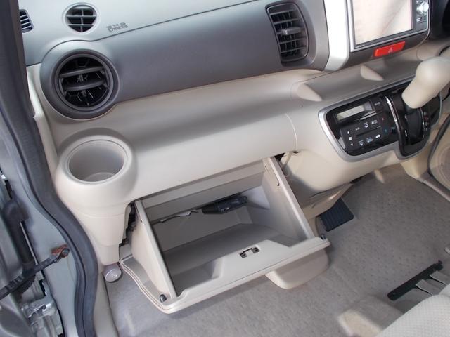 G・Lパッケージ 4WD .ナビ&バックカメラ/ETC(35枚目)