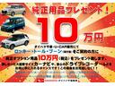 G リミテッドII SAIII .リースUP車/LEDライト(2枚目)