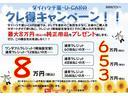 G リミテッドII SAIII .リースUP車/LEDライト(51枚目)