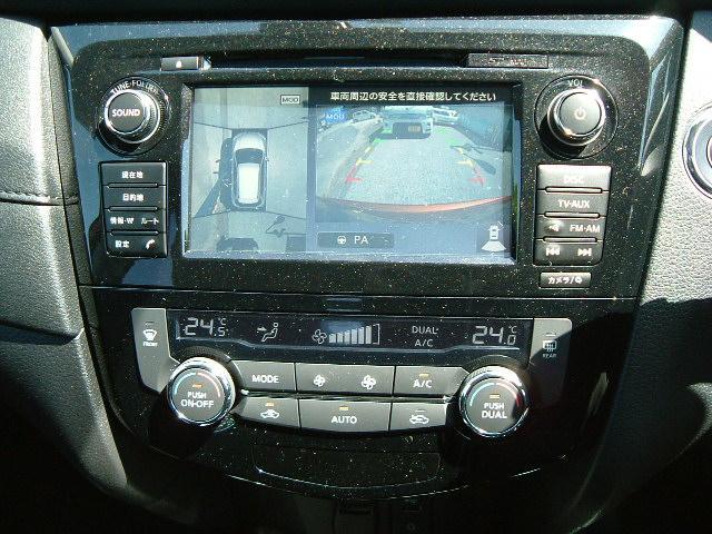 20X ハイブリッド 4WD ナビTV プロパイロット(20枚目)