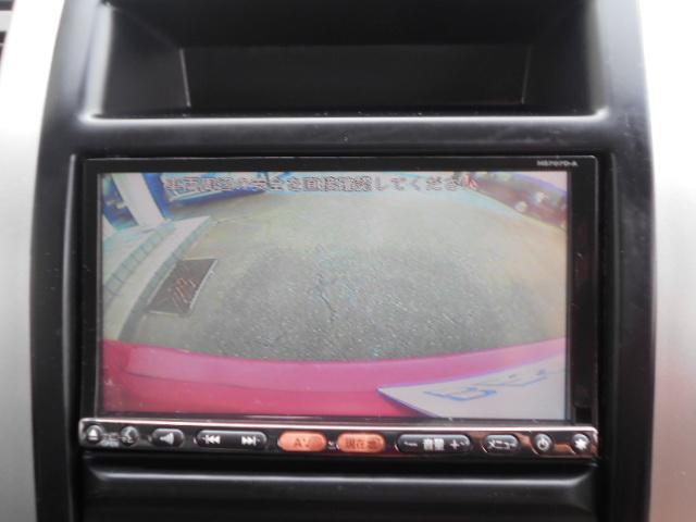20X DVD再生HDDナビTVサイド・バックモニタ4WD(17枚目)