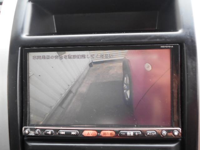 20X DVD再生HDDナビTVサイド・バックモニタ4WD(18枚目)