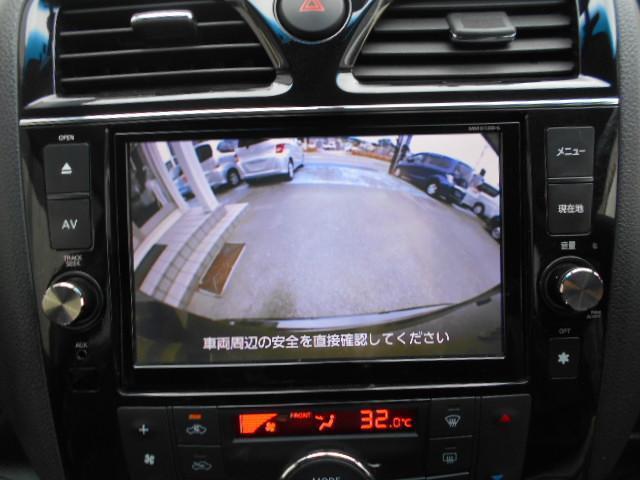 ハイウェイスター S-ハイブリッド /DVD再生ナビTV/天井モニタ-/両側自動ドア/1オーナー/新品タイヤ/ETC/Bluetooth/istop/AUTOライト/フォグ/エマブレ(25枚目)