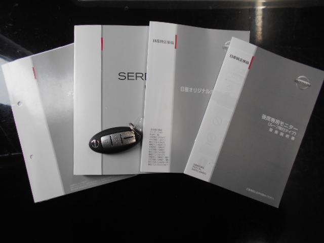 ハイウェイスター S-ハイブリッド /DVD再生ナビTV/天井モニタ-/両側自動ドア/1オーナー/新品タイヤ/ETC/Bluetooth/istop/AUTOライト/フォグ/エマブレ(39枚目)