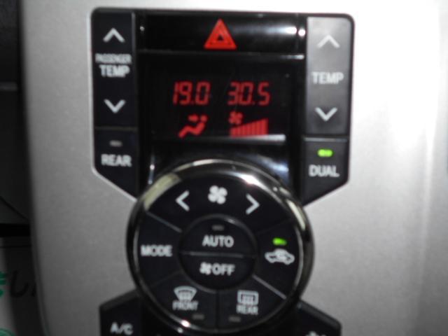 デュアルエアコン付だから助手席の方が寒くても、運転手の方が暑くてもこのように分けて便利にエアコンが使えます。