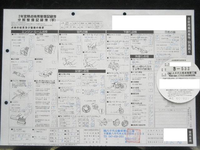 ライダー /DVD再生ナビTV/天井モニター/両側自動ドア/1オーナー/カラーバックモニター/AUTOライト/フォグ/HID/AUTECアルミ/ETC/イモビ(3枚目)