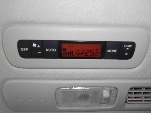 20X S-ハイブリッド /DVD再生ナビフルセグTV/天井モニター/自動ドア/PUSHスタート/Bluetooth/istop/AUTOライト/エマージェンシーブレーキ/インテリキー(34枚目)