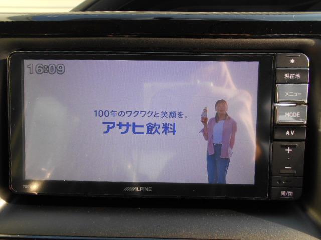 X DVD再生ナビフルセグTV/天井モニター/1オーナー/バックモニター/Bluetooth/istop/AUTOライト/HID/ETC/デュアルエアコン/7人乗り(23枚目)