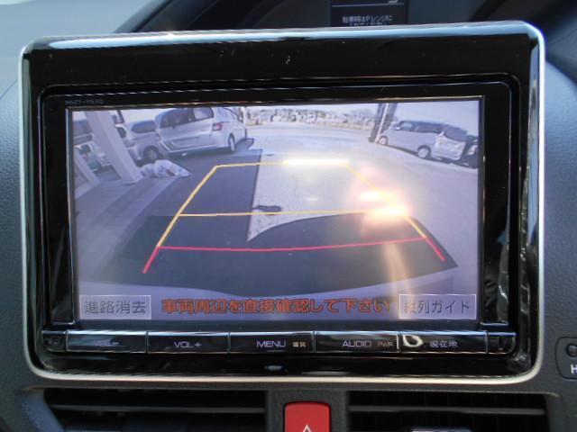 X DVD再生ナビフルセグTV/天井モニター/両側自動ドア/バックモニタ-/Bluetooth/LEDヘッドライト/AUTOライト/PUSHスタート/ETC/リアサンシェード/インテリキー/7人乗り(25枚目)