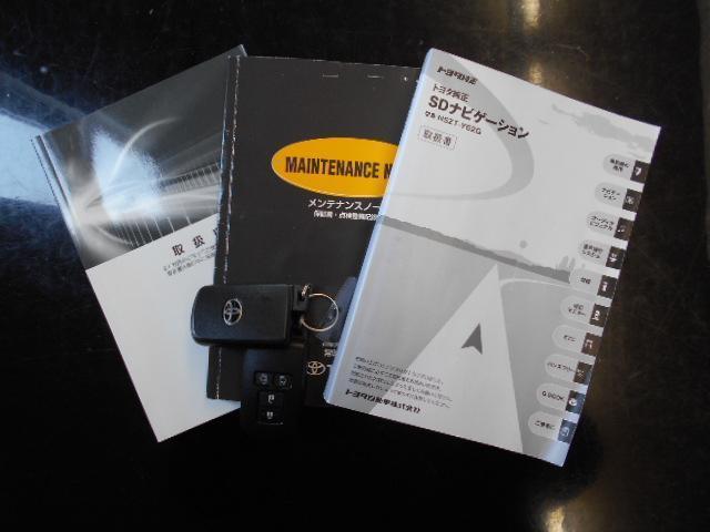 X DVD再生ナビフルセグTV/天井モニター/両側自動ドア/バックモニタ-/Bluetooth/LEDヘッドライト/AUTOライト/PUSHスタート/ETC/リアサンシェード/インテリキー/7人乗り(36枚目)