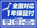 ライダー /DVD再生ナビTV/天井モニター/両側自動ドア/1オーナー/カラーバックモニター/AUTOライト/フォグ/HID/AUTECアルミ/ETC/イモビ(4枚目)