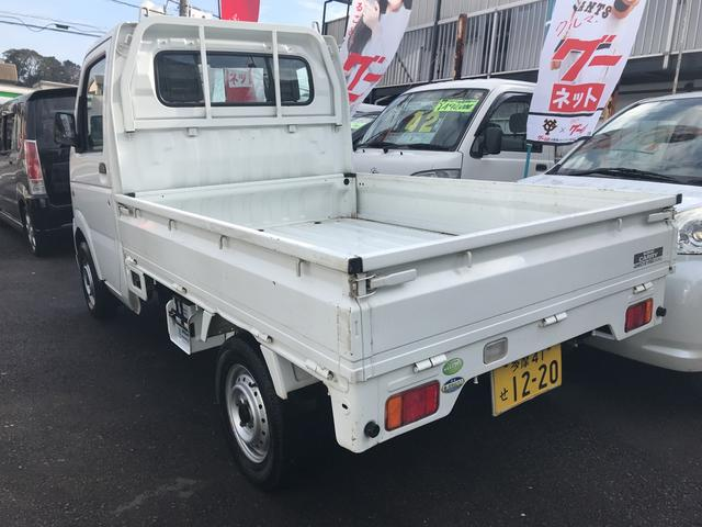 「スズキ」「キャリイトラック」「トラック」「千葉県」の中古車8