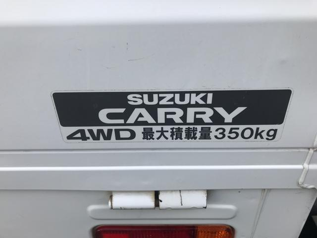 「スズキ」「キャリイトラック」「トラック」「千葉県」の中古車12