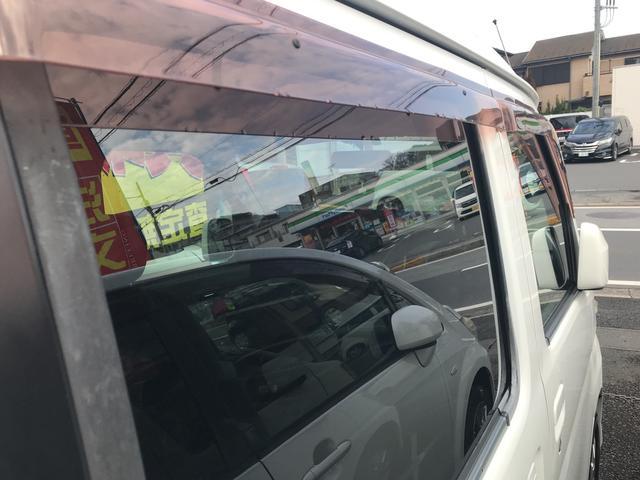 「ダイハツ」「アトレーワゴン」「コンパクトカー」「千葉県」の中古車17
