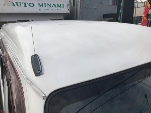 「ダイハツ」「アトレーワゴン」「コンパクトカー」「千葉県」の中古車39