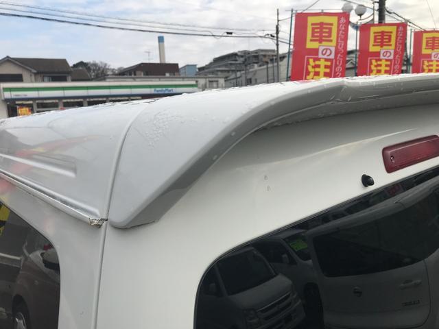 「ダイハツ」「アトレーワゴン」「コンパクトカー」「千葉県」の中古車41
