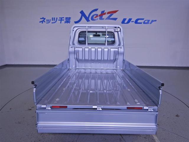 スタンダード 農用スペシャル(5枚目)