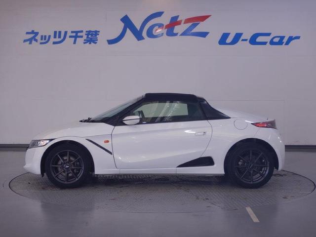 「ホンダ」「S660」「オープンカー」「千葉県」の中古車2
