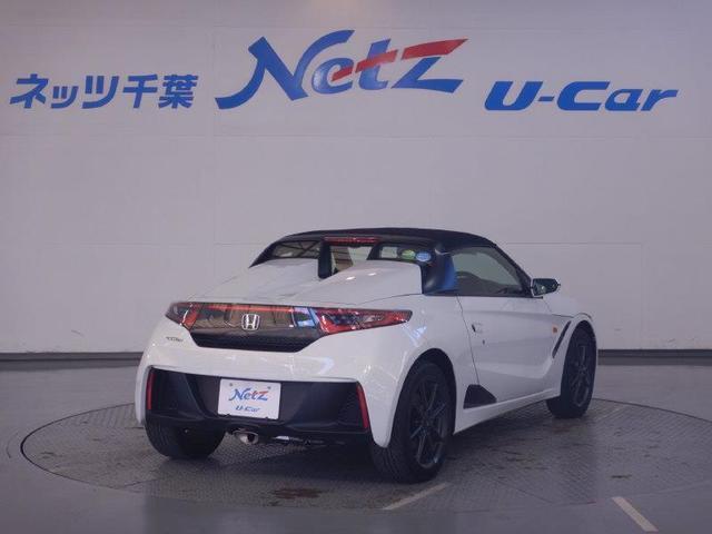 「ホンダ」「S660」「オープンカー」「千葉県」の中古車4