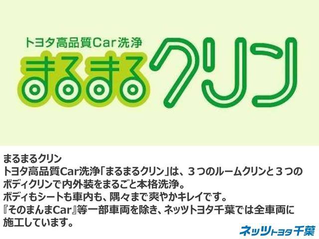 「ホンダ」「S660」「オープンカー」「千葉県」の中古車33