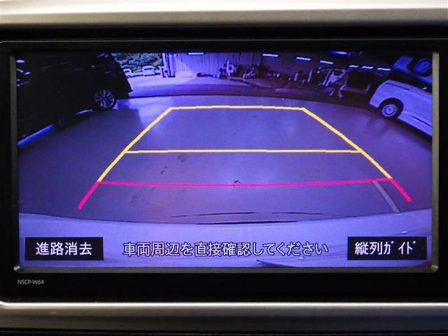 F/メモリーナビ/ワンセグTV/バックモニター(8枚目)