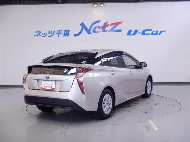 Sセーフティプラス トヨタ認定中古車 1年間走行無制限保証(4枚目)