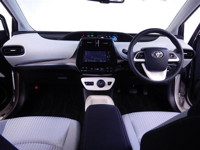 Sセーフティプラス トヨタ認定中古車 1年間走行無制限保証(5枚目)