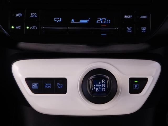 Sセーフティプラス トヨタ認定中古車 1年間走行無制限保証(8枚目)