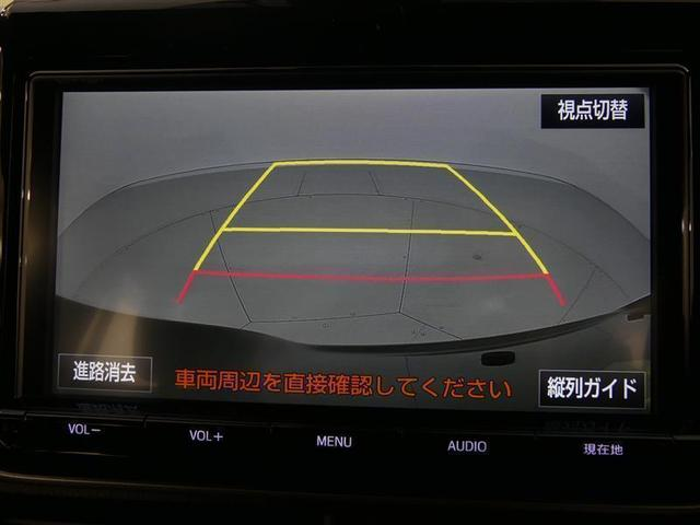 ZS トヨタ認定中古車 1年間走行無制限保証(15枚目)